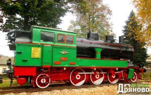 Локомотив - лого 3