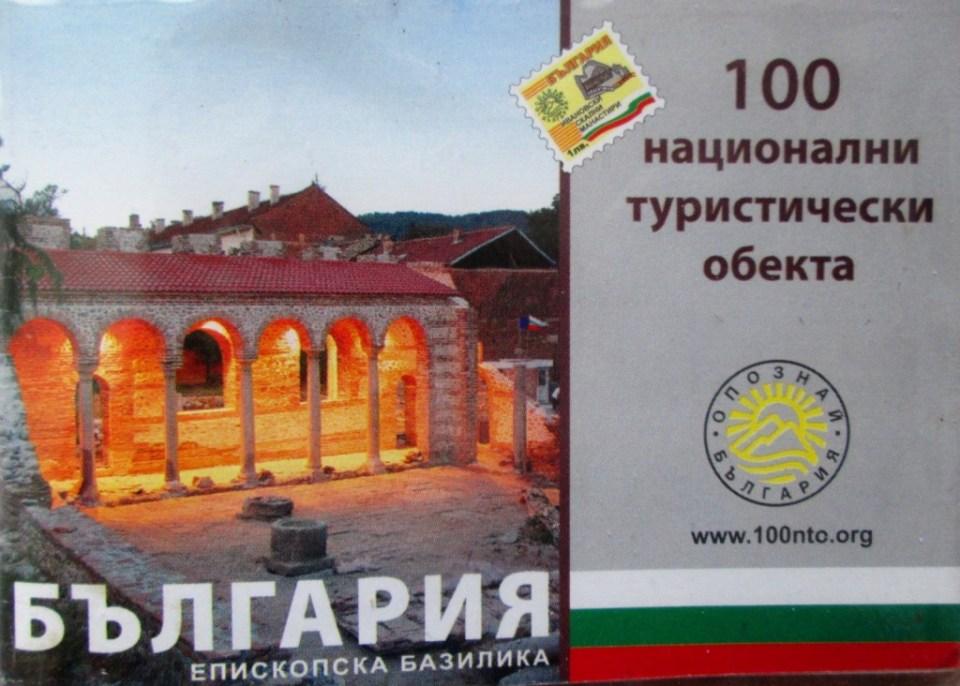 100 НТО - книжка