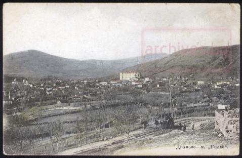 Изглед към Дряново, местността Гилей, 1930 г.