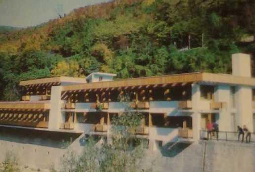 Момини скали, 1973 г.