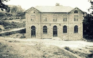 """Сградата на читалище """"Селянин-1902"""" в село Руня."""