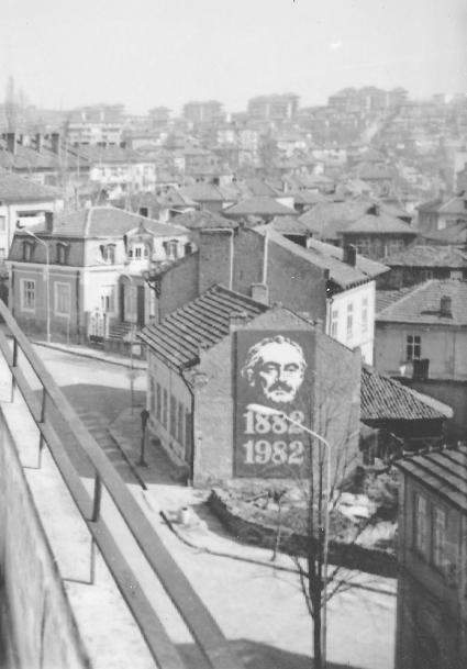 Част от днешната пешеходна; 27.03.1983г., Венелин Василев