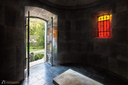 Паметник-костница в Дряновския манастир