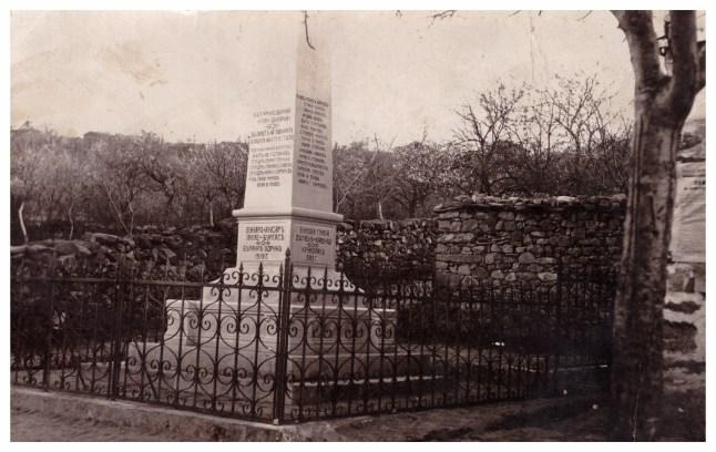 Ганчовец - Паметник на загиналите във войните