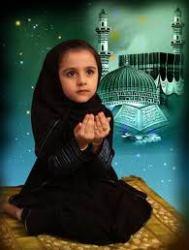 Rangkaian 4 Suku Kata Nama Bayi Perempuan Islami