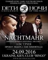 detinochi16_2016_nachtmahr_austria