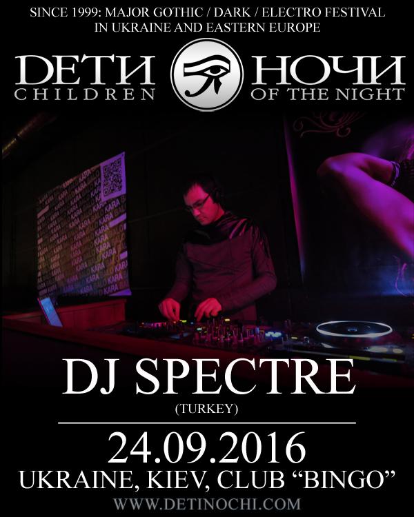 DJ_SPECTRE_600x750_1