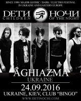 detinochi16_2016_aghiazma_ukraine___