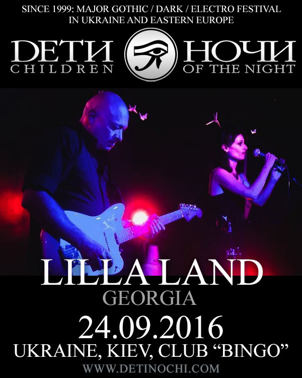 detinochi16_2016_lilla_land_georgia