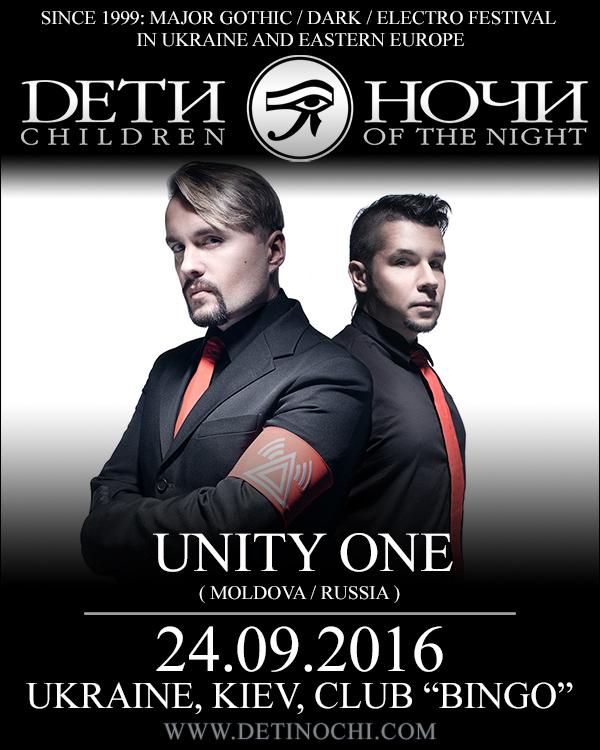 detinochi16_2016_unityone_moldova