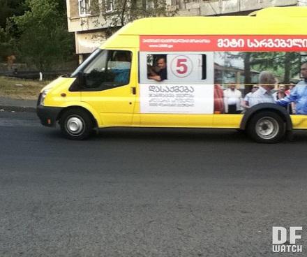 advertisement_national_movement_2012