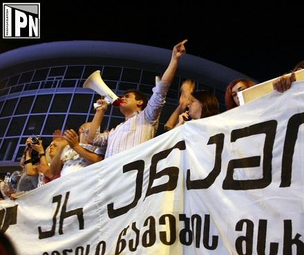 filarmonia protest 2012-09-18