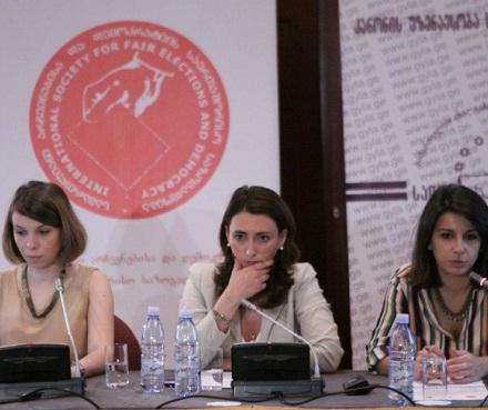 nino lomjaria, eka gigauri, tamar chugoshvili - 2012-07-19