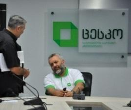 cesko zurab kharatishvili