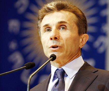 bidzina ivanishvili 2013-02-17