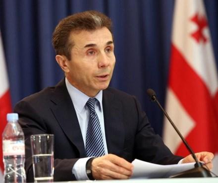 bidzina ivanishvili v 2013-02-05