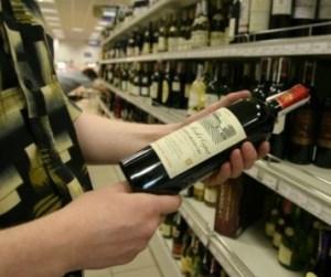 Georgian_wine_Crop