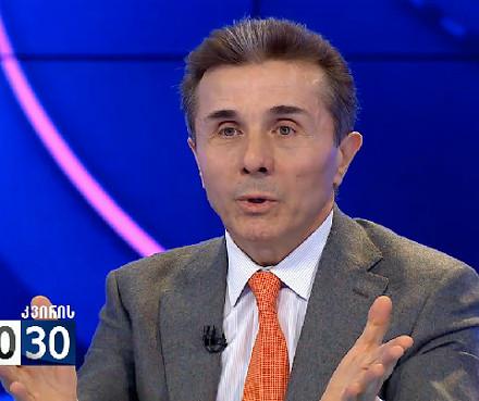 bidzina_ivanishvili_2030_2015-03-22