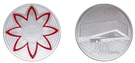 20 year anniversary coin lari