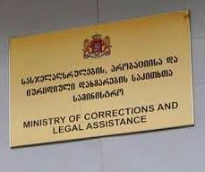 prison_ministry_plaque