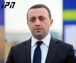 irakli_garibashvili--IPN