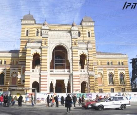 Tbilisi_Opera