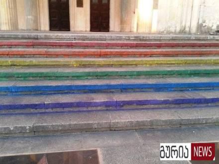 rainbowww