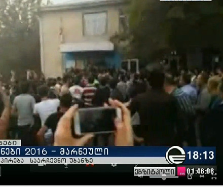 Marneuli_election_unrest_2016