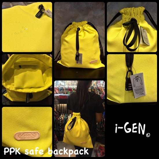 PPK_Product_Image
