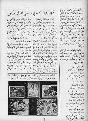 1953, Majalah Seni, Kisah-kisah Seni dari Pengalamanku