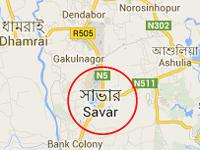 f-savar-dhaka