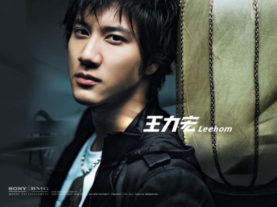 Wang Leehom.