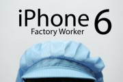 iPhone Factory Worker 6 – Simpler, Smaller, and Lighter