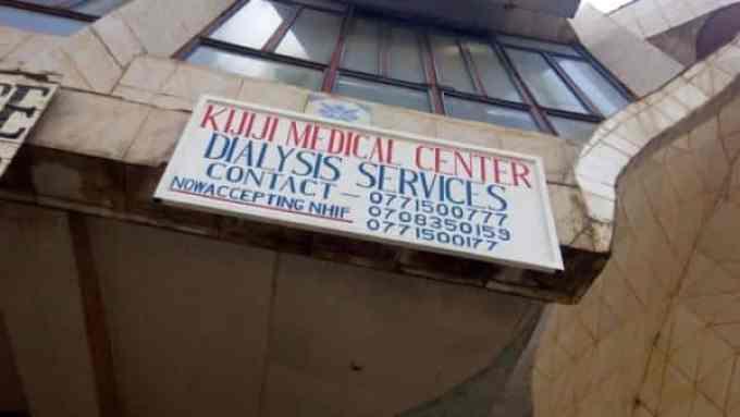 Kijiji Medical Center dialysis services
