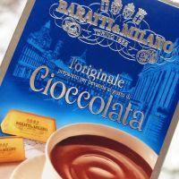 baratti & milano chocolate favorite 38 © www.dieblauenstunden.com