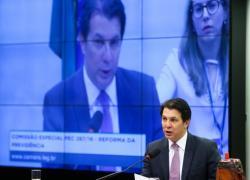 Comissão especial adia para maio votação do relatório da reforma da Previdência