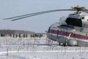 2018-02-12t072100z_1558150591_up1ee2c0kezz0_rtrmadp_3_russia-airplane-crash_1