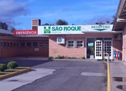 Hospital São Roque passa a oferecer atendimento pediátrico durante 24 horas do dia