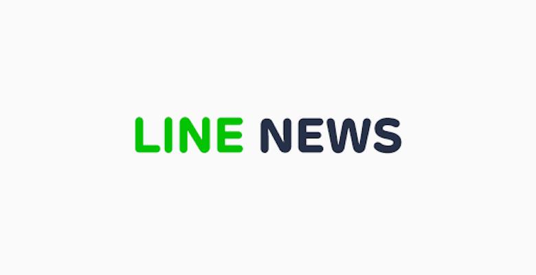 LINE_NEWS1