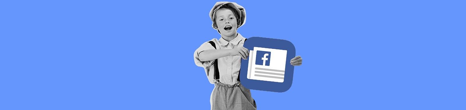 facebook-news-app-eye