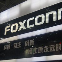 foxconn-iphone-factory-girl-working