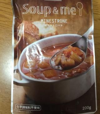成城石井のスープ