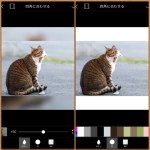 PicsArtで正方形に加工