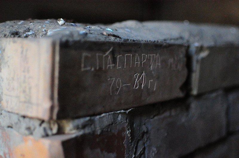 soldier graffiti etching bernau