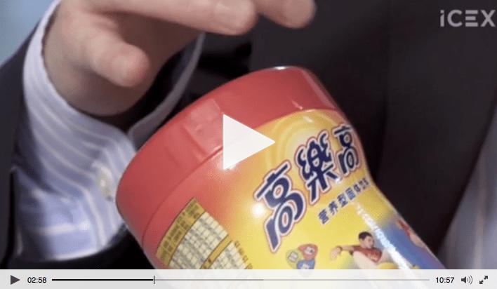 Icex- mercado chino