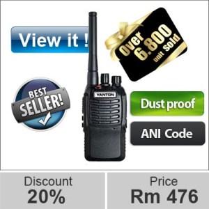 YANTON-518 Professional walkie talkie UHF / VHF