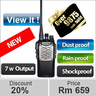 YANTON T-289 Professional walkie talkie UHF / VHF