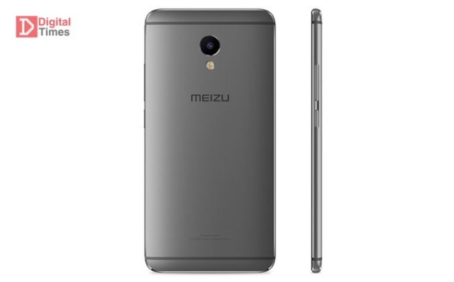 Meizu_M3E-Back_Side_575px