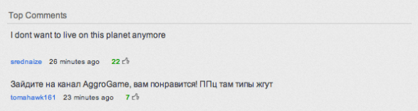 Top Comments