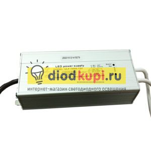 LuxLight-100-Vt-IP65-metall